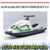 Thumbnail KAWASAKI JET SKI WATERCRAFT X-2 JF800-A1 WORKSHOP MANUAL